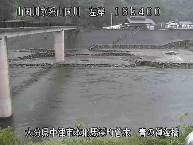 山国川-青の禅海橋