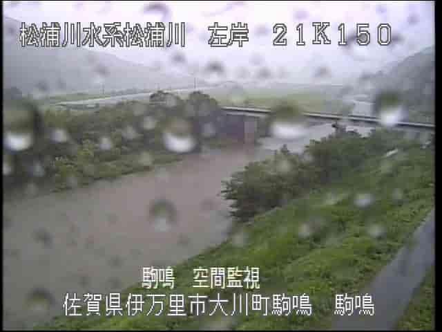 松浦川-駒鳴大橋