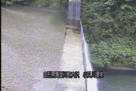 小又川堰堤