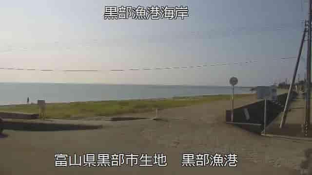 黒部漁港海岸