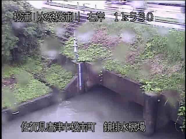 松浦川-鏡排水機場
