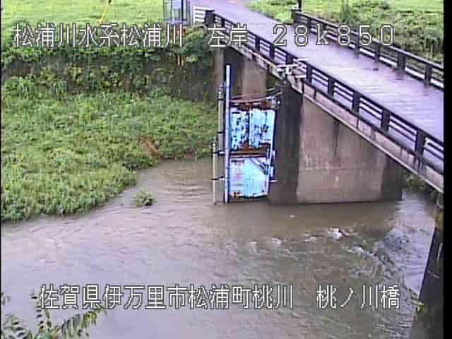 松浦川-桃ノ川橋