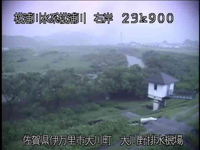 大川野排水機場