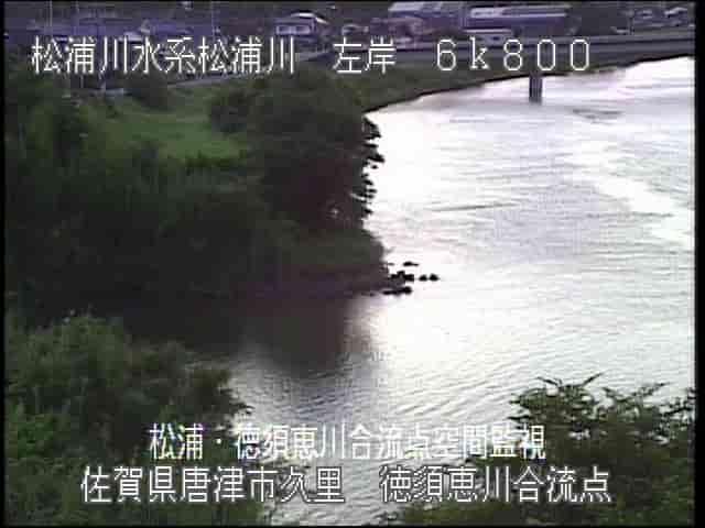 松浦川-徳須恵川合流点
