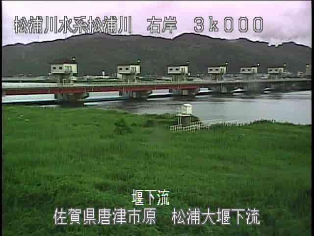 松浦川-松浦大堰下流