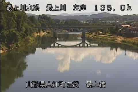 最上川-最上橋