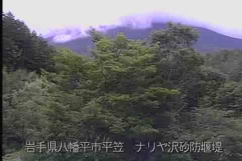 岩手山-ナリヤ沢