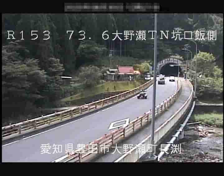 大野瀬トンネル(飯田側)