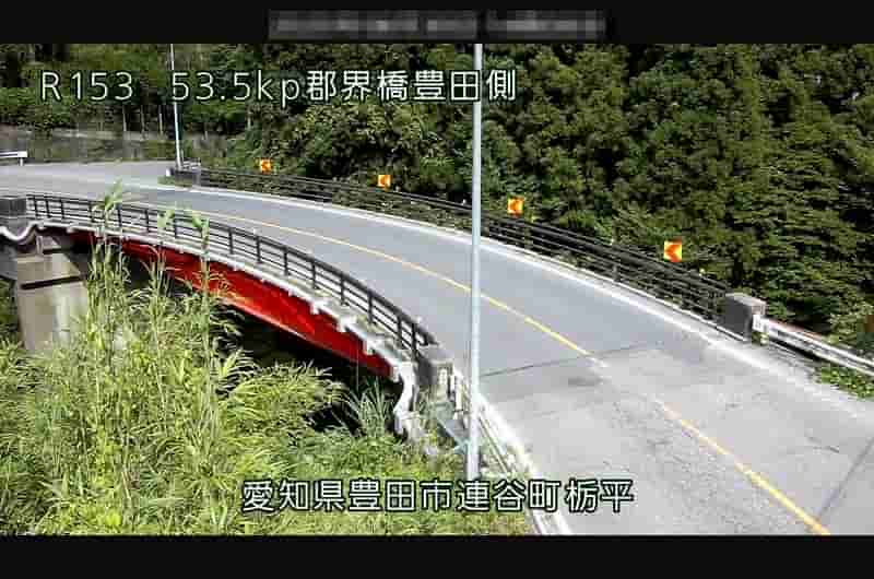 国道153号-群界橋