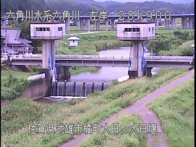 六角川-大日堰