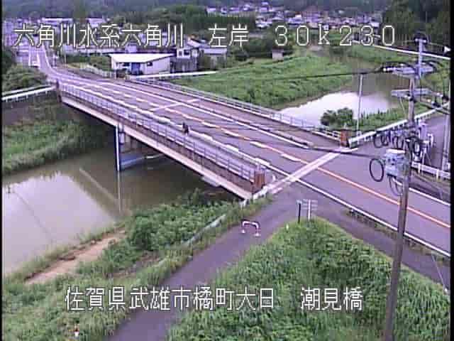 六角川-潮見橋