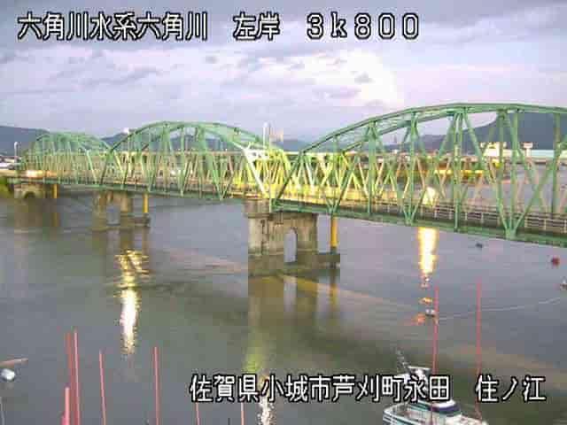 六角川-住ノ江橋
