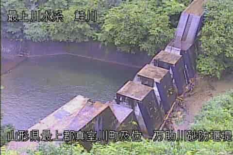鮭川-万助川ダム