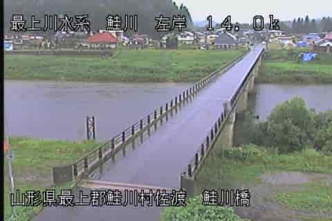 鮭川-鮭川橋