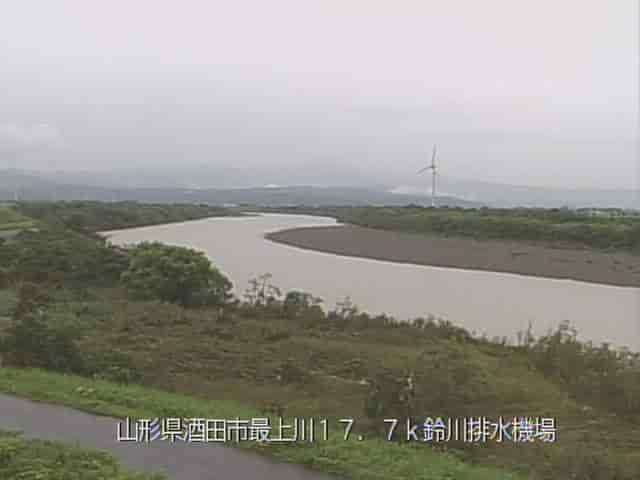 鈴川排水機場