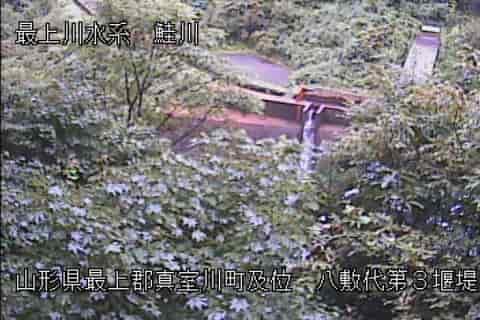 鮭川-八敷代第3ダム