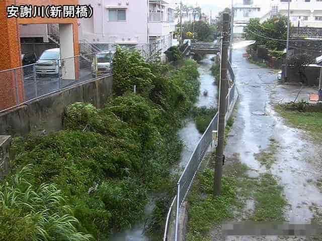 安謝川-新開橋