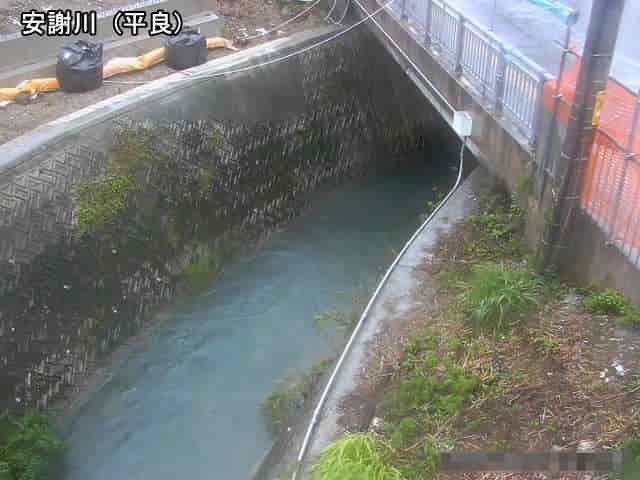安謝川-昭和橋