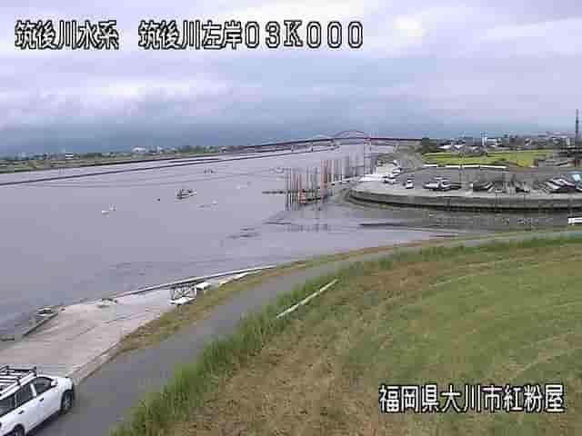 筑後川-新田大橋下流