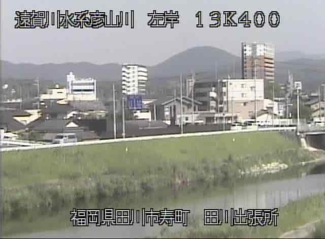 彦山川-寿町