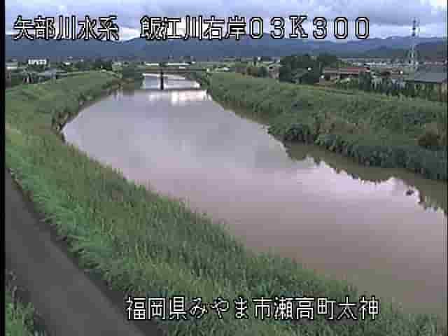 飯江川-安手橋
