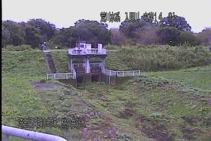 入間川-初雁橋