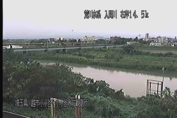 入間川-小ヶ谷水位観測所