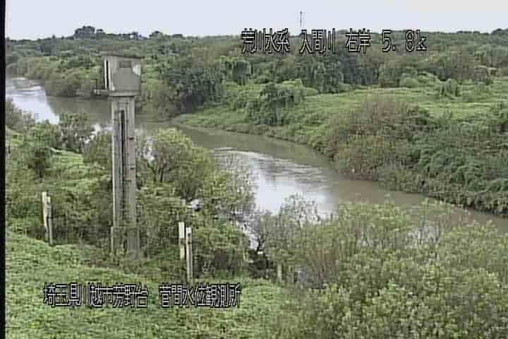 入間川-菅間水位観測所