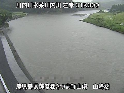 川内川-山崎橋