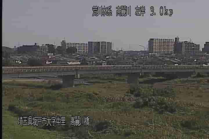高麗川-高麗川橋