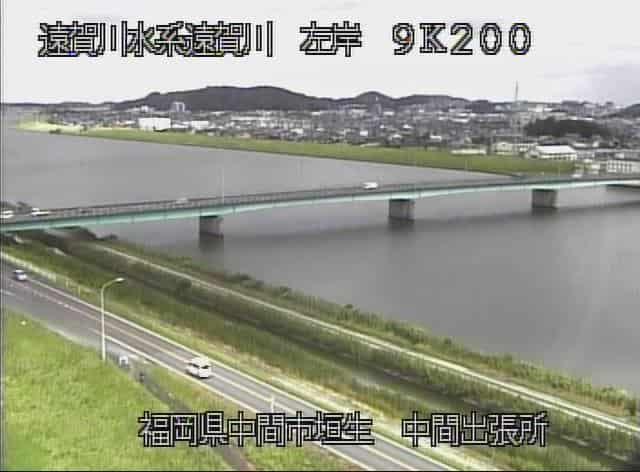 遠賀川-中間大橋