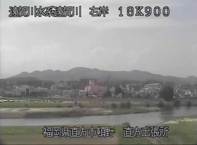遠賀川-直方