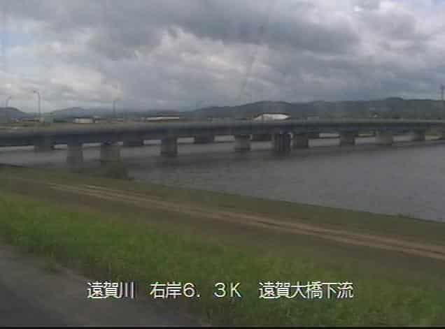 遠賀大橋下流