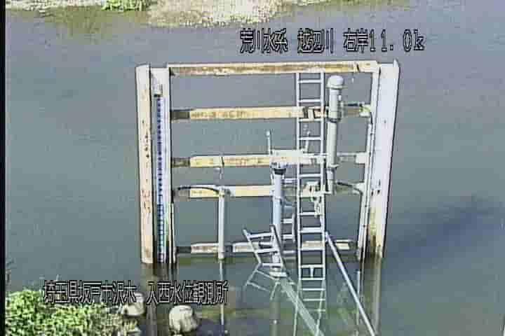越辺川-入西水位観測所
