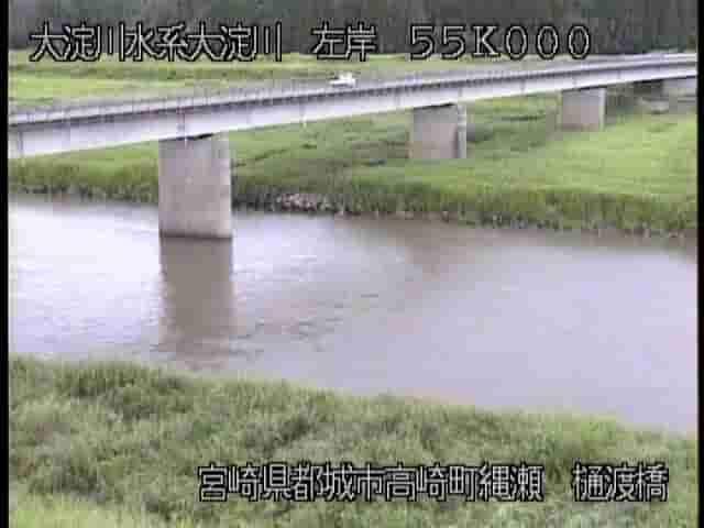 大淀川-樋渡橋