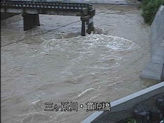 三ヶ所川-貫原橋