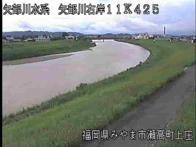 矢部川-瀬高橋