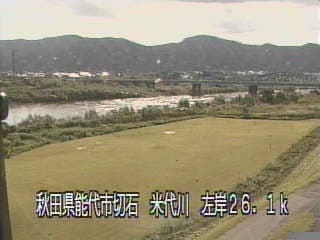 米代川-米代橋