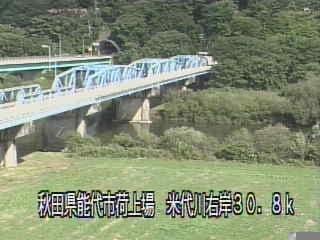 米代川-琴音橋