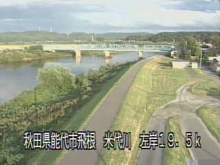 米代川-富根橋