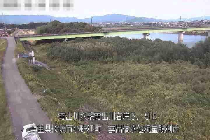 雲出川-雲出橋水位・流量観測所