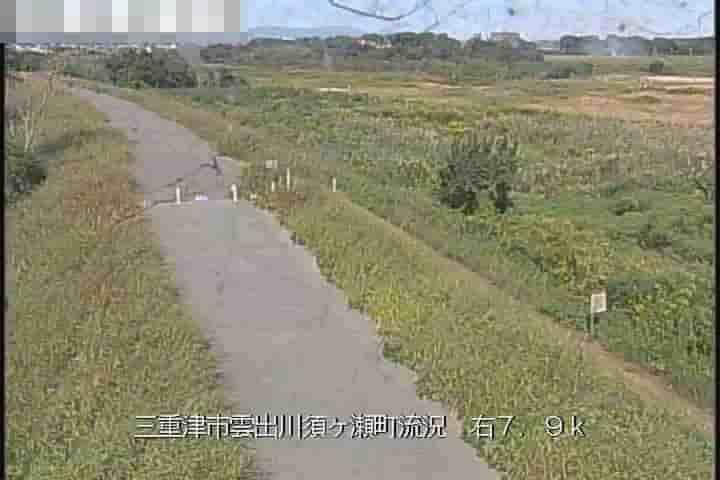 雲出川-須ヶ瀬町流況付近