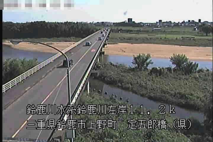 鈴鹿川-定五郎橋