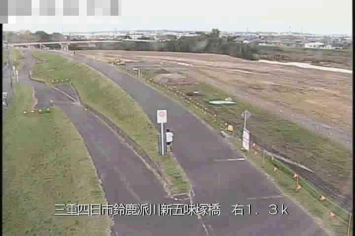 鈴鹿川-新五味塚橋