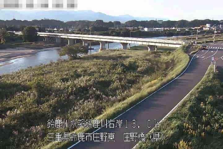 鈴鹿川-庄野橋