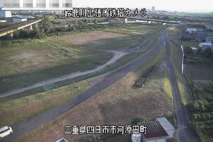 鈴鹿川出張所鉄塔からのライブカメラ