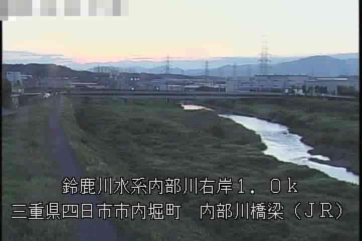 内部川-内堀橋