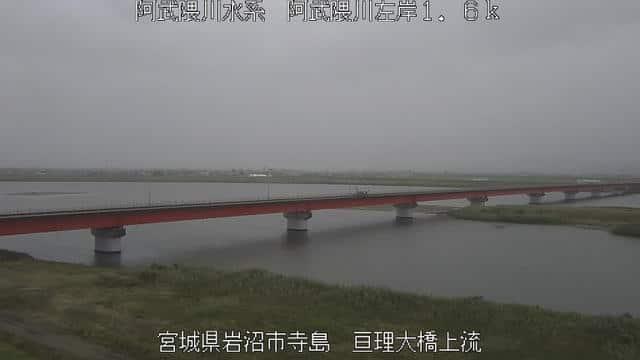 阿武隈川-亘理大橋