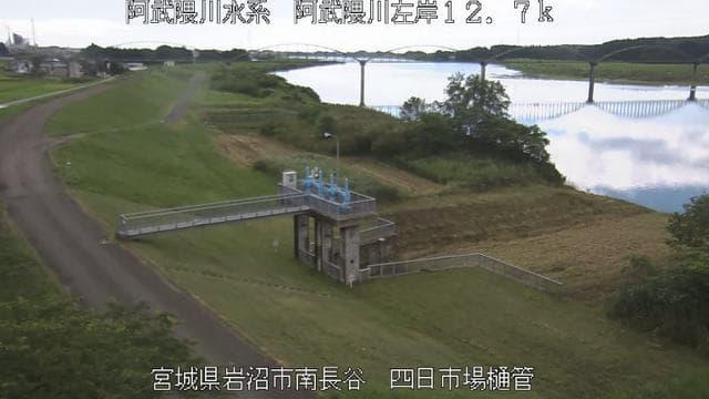 阿武隈川-四日市場排水機場