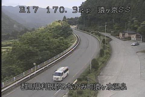 国道17号-猿ヶ京スノーステーション